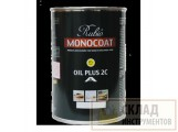Масло Rubio Monocoat Oil Plus 2C, компонент А, ASH Grey, 0.275л